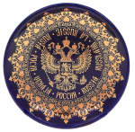 Decorative plates from the series - Patriotism